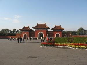 Shenyang Park
