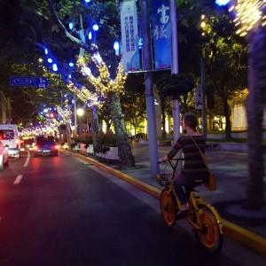 Ofo- izposoja koles na Kitajskem