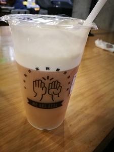 Sirni čaj- nov okus s Kitajske