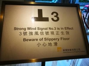 Opozorilo za tajfun