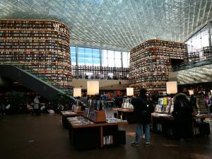 Starfield knjižnica v nakupovalnem centru