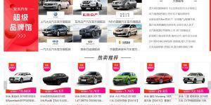 Avtomobili v spletni trgovini