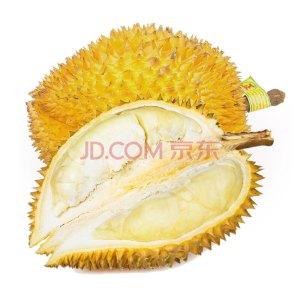 Durian- najbolj smrdljiv sadež na svetu