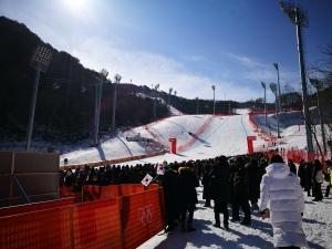 Zima v Koreji