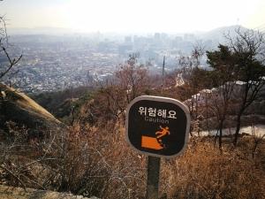korejska pisava