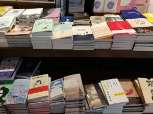 Učbeniki za učenje korejščine